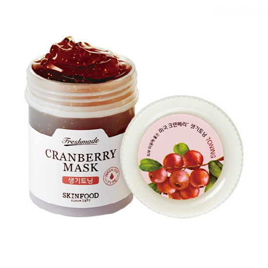 fresh made cranberry mask